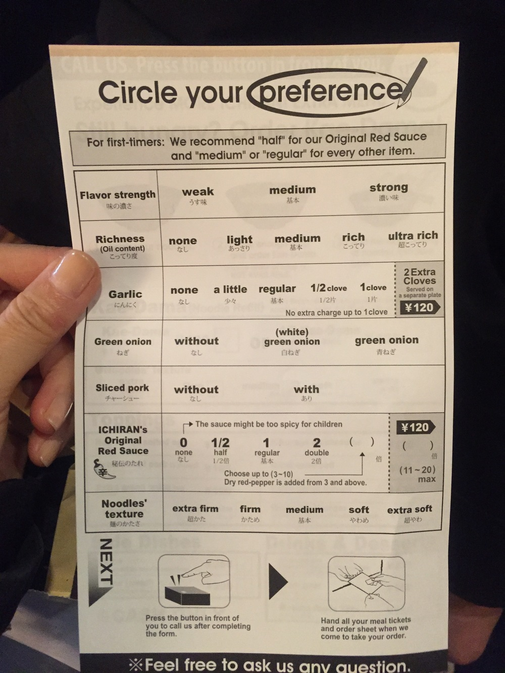 Ichiran menu.JPG