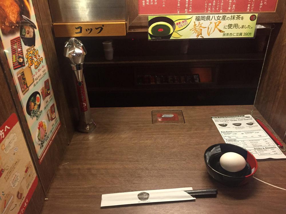 ichiran kyoto ramen 3.jpg