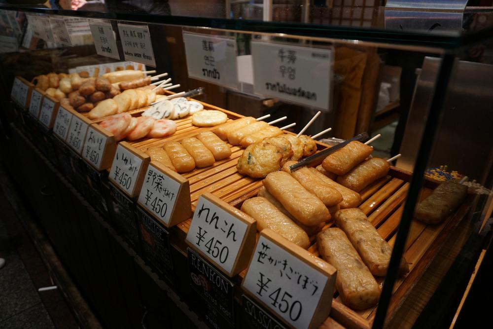 kyoto food street 3.jpg