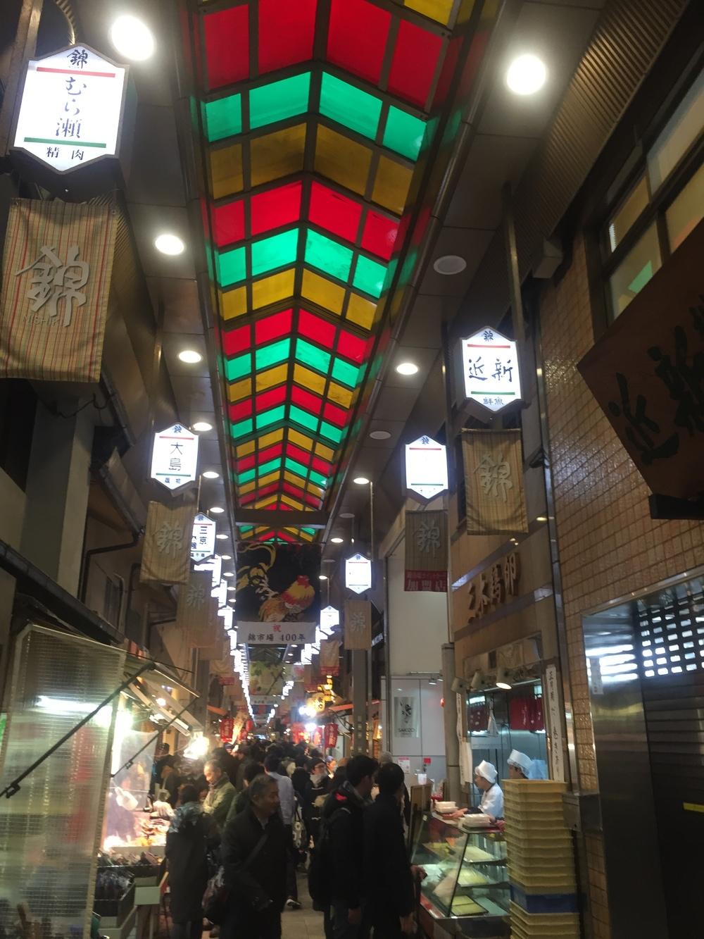 Kyoto food street.JPG