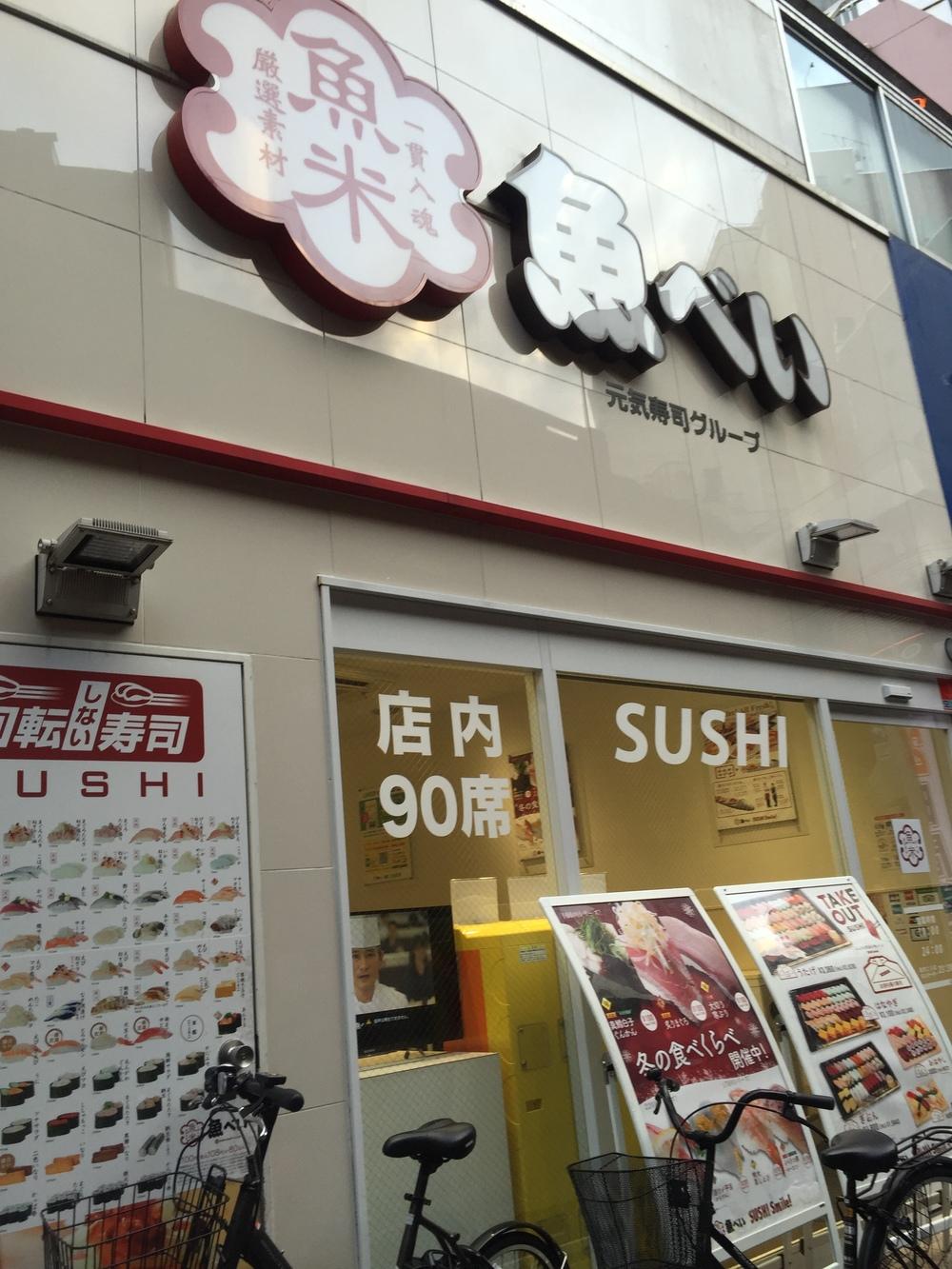 Robot Sushi.JPG
