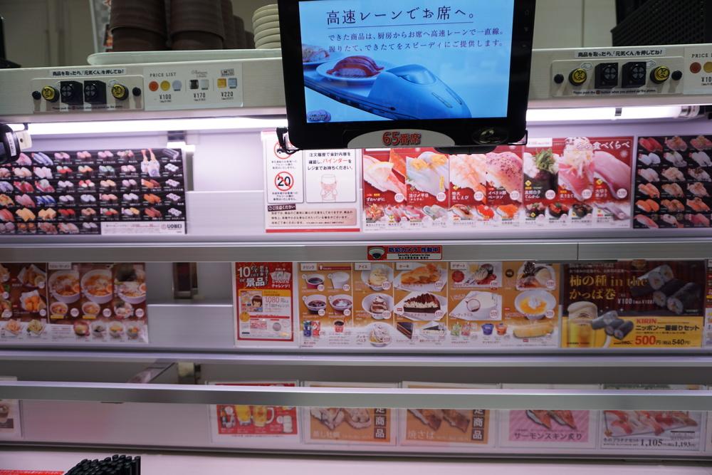 robot sushi 3.jpg