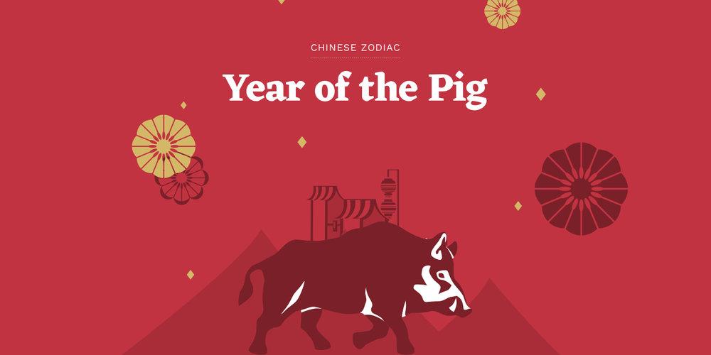 chinese-zodiac-pig.jpg