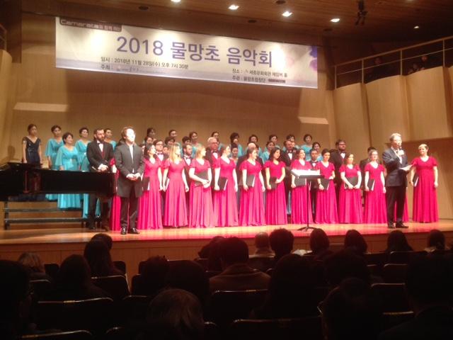 mulmangcho choir camrata.JPG