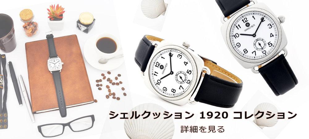 500 - Jap.jpg