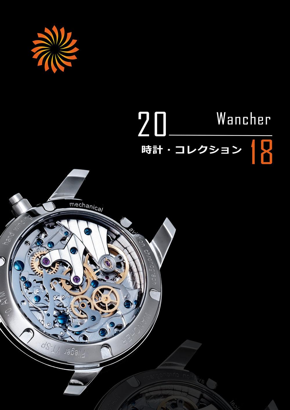 時計&アクセサリーコレクション