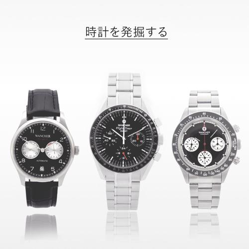 watch finder.png