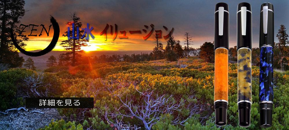 zen-banner1440.650.jpg