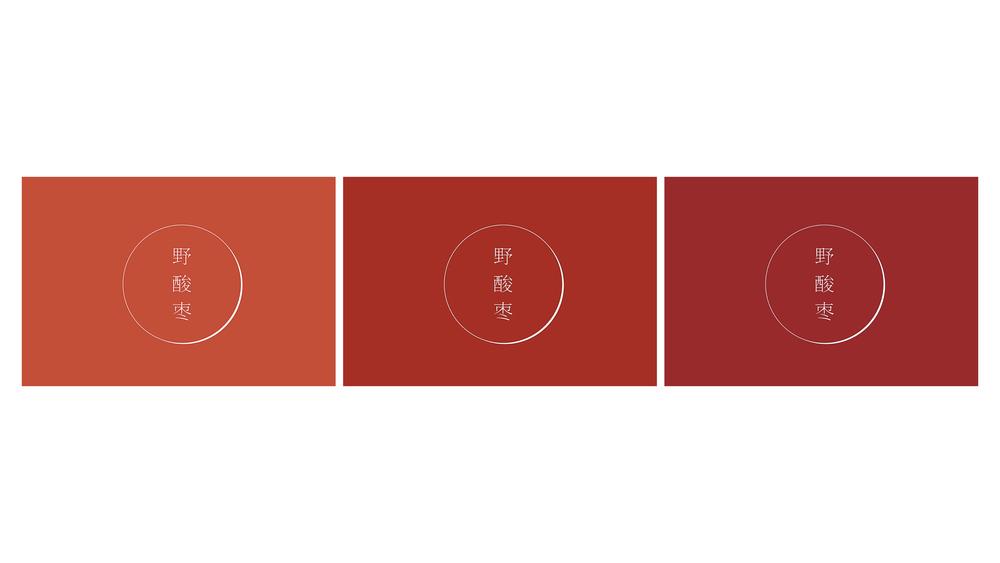 logo-set.jpg