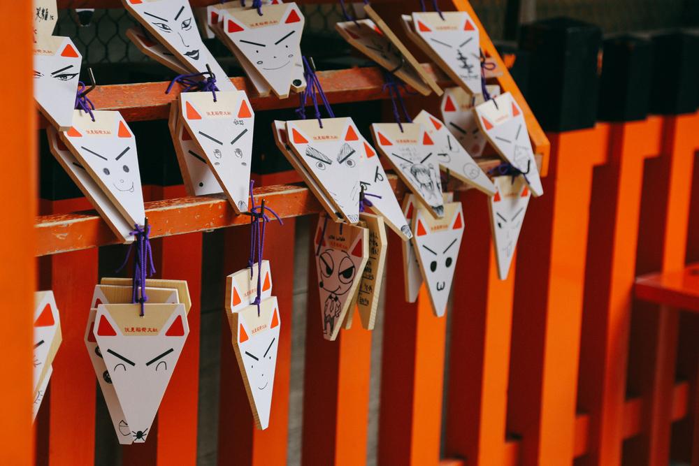 Kyoto-199.jpg