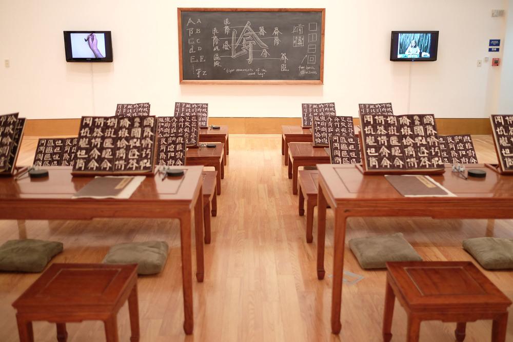 Imagen de Square Word Calligraphy Classroom, 1994–1996