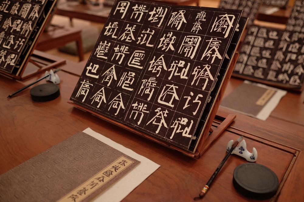 Imagen de Square Word Calligraphy Classroom, 1994–1996 (Detalle)