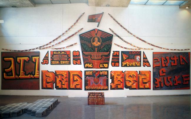 Sin título, Etapa practica,1989.III Bienal de La Habana , Museo Nacional de Bellas Artes, La Habana. Colección Pérez Art Museum of Miami         ( Pérez Art Museum Miami collection, Miami, Florida