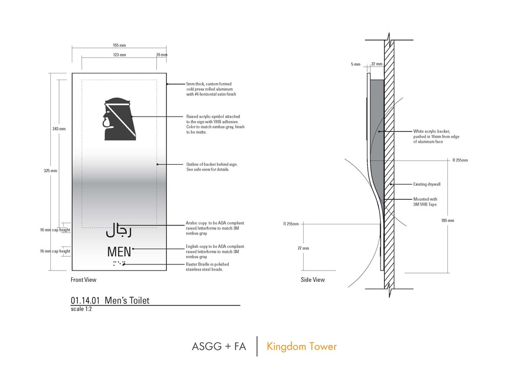 Signage for Jeddah Tower. Kingdom Tower