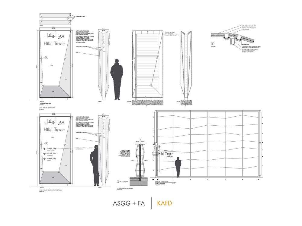 Signage and wayfinding for KAFD