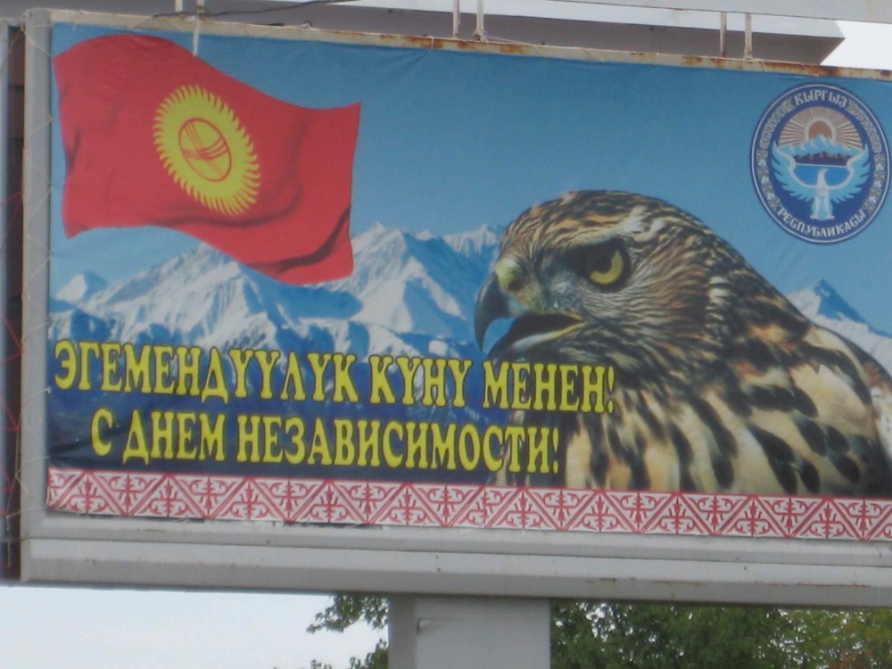 Kyrghyzstan