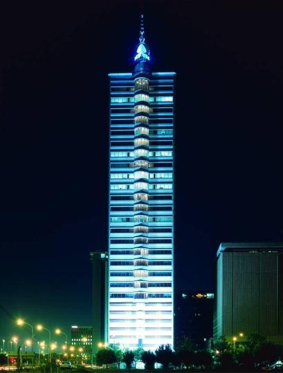 Metropolitan Building, 7 Walter SisuluAvenue, Foreshore