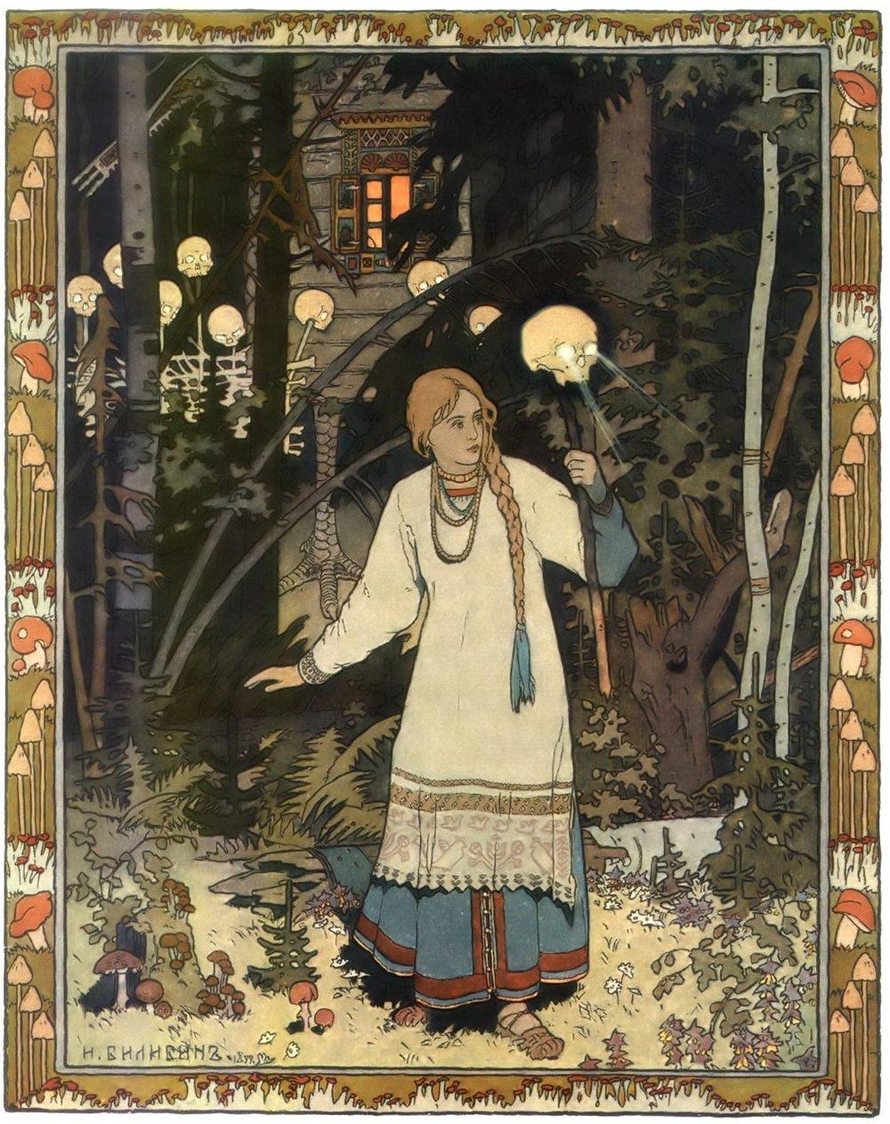 Ivan Bilibin,  Vasilisa at the Hut of Baba Yaga