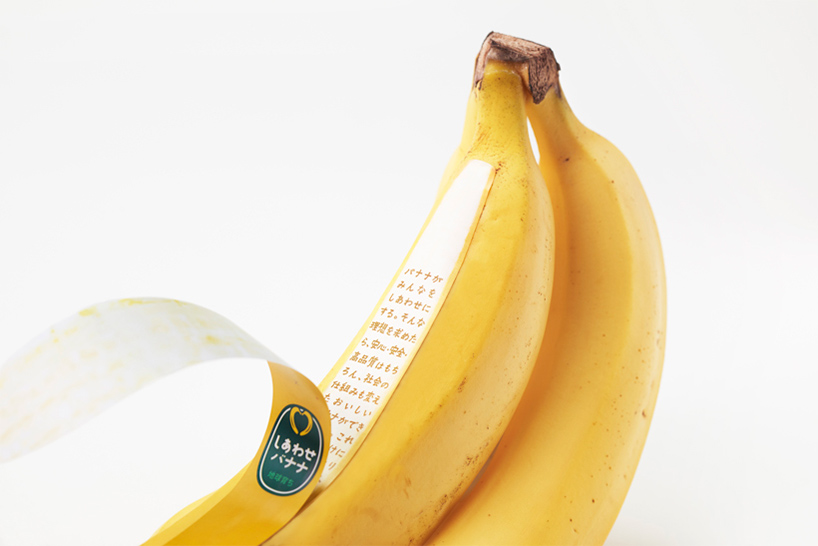 nendo designs peelable package and label for shiawase bananas - designbloom