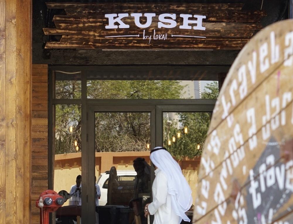 restaurant-design-kuwait-kush (9).JPG
