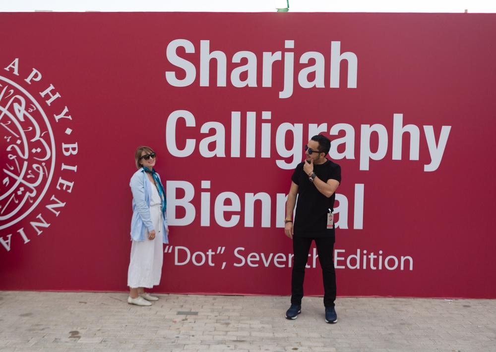 Sharjah Calligraphy Biennial 2016 (2).JPG