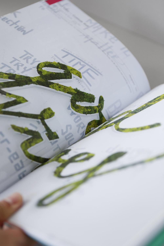 artistic-typography.jpg
