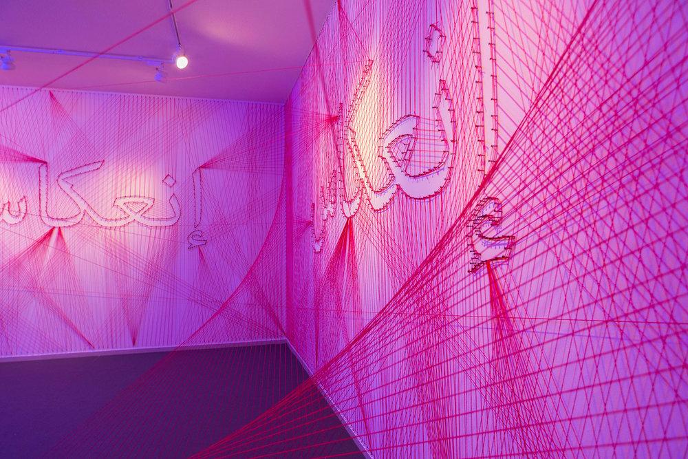 Sharjah Art Museum (2).jpg