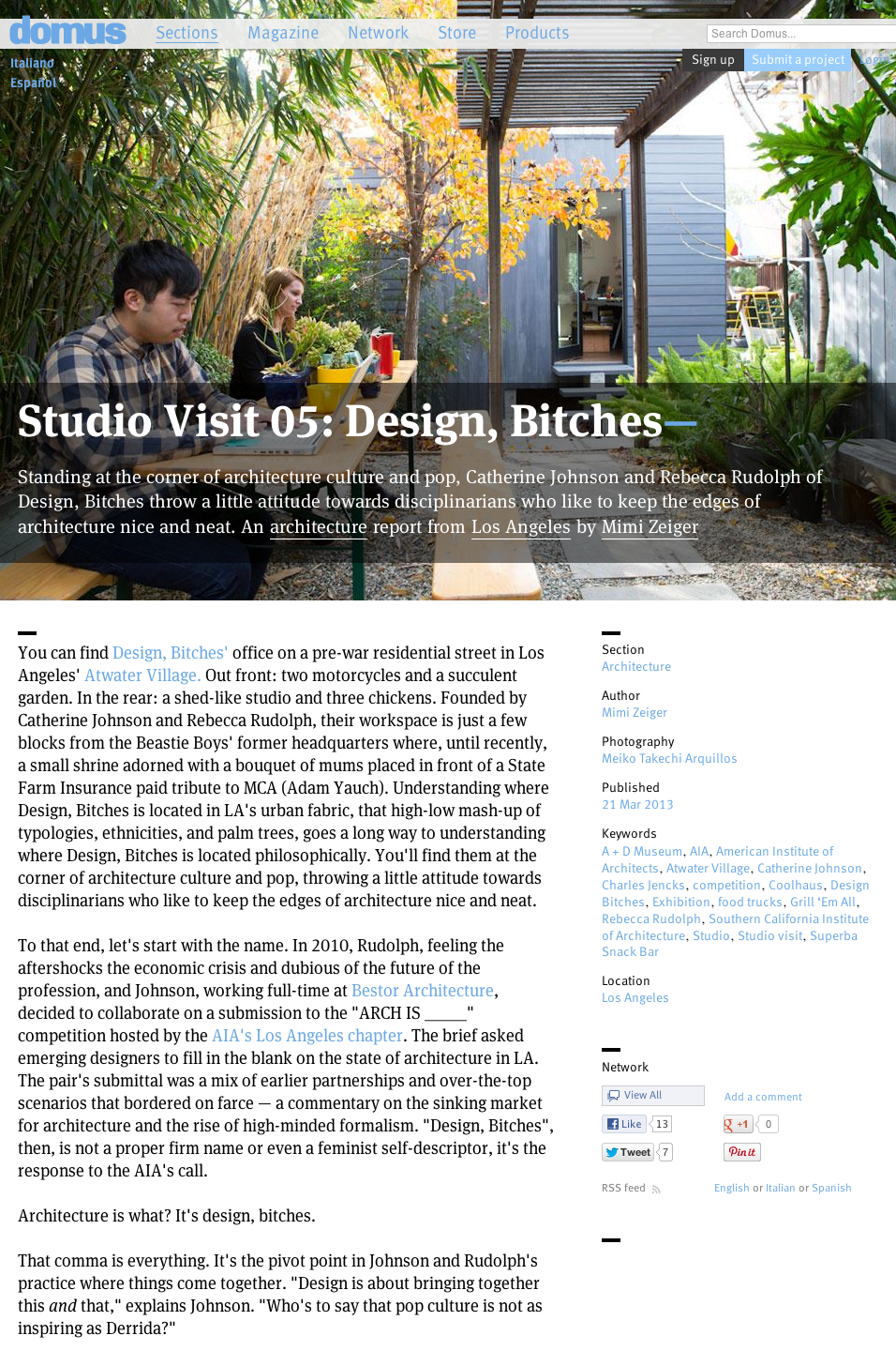 Studio Visit 05-Design, Bitches - Architecture - Domus (20130321).png