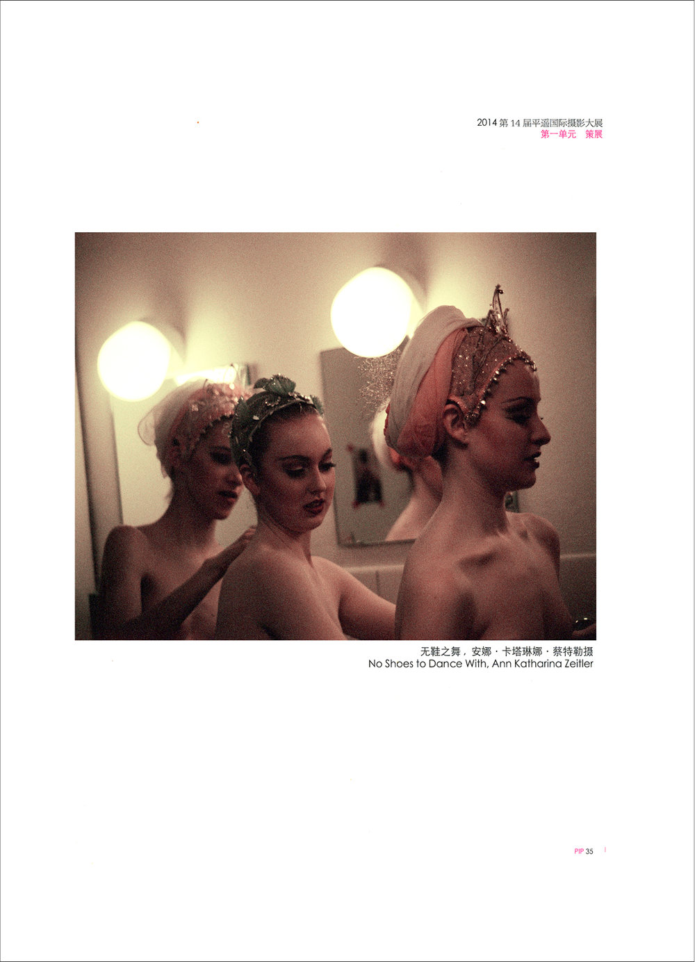 Catalogue 14th Pingyao International Photography Festival Pingyao, China, 2014
