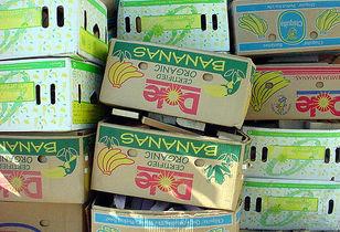 dole_banana_boxes
