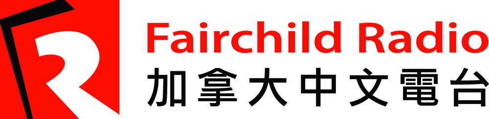 FairchildRadio.jpg