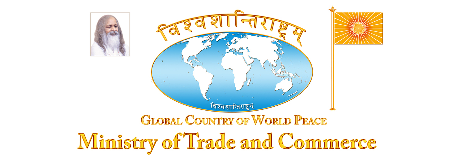 Ministry of Trade and Commerce