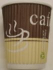 9 oz Wrapped Coffee Cup  3HLI-RIPPLE 900/case
