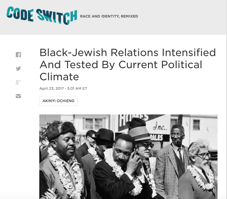 african american jewish relations