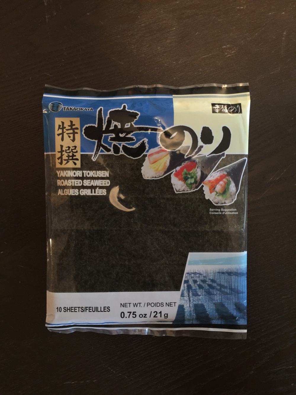 one example of a package of RAW nori sheets