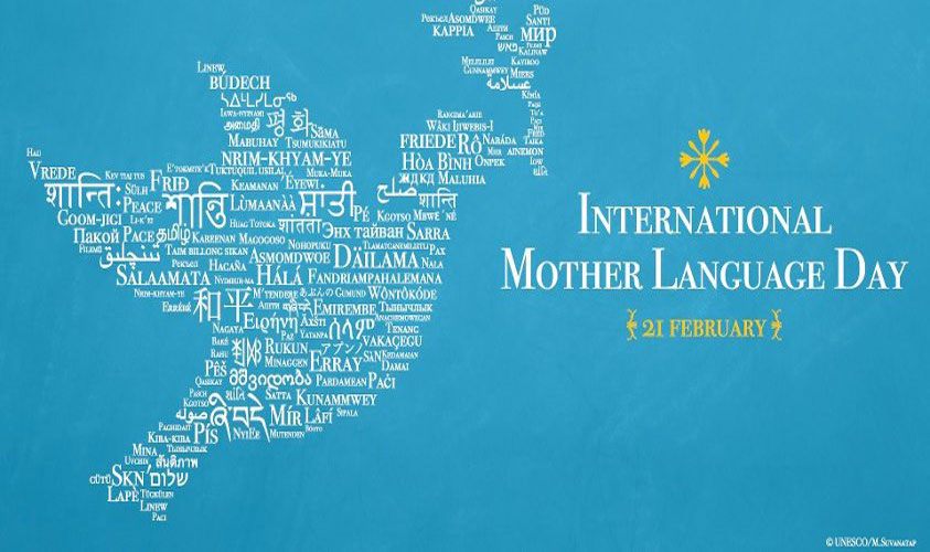 Click the chirpybird made of wordybits to visit the MOTHER LANGUAGE DAY page at UNESCO!!