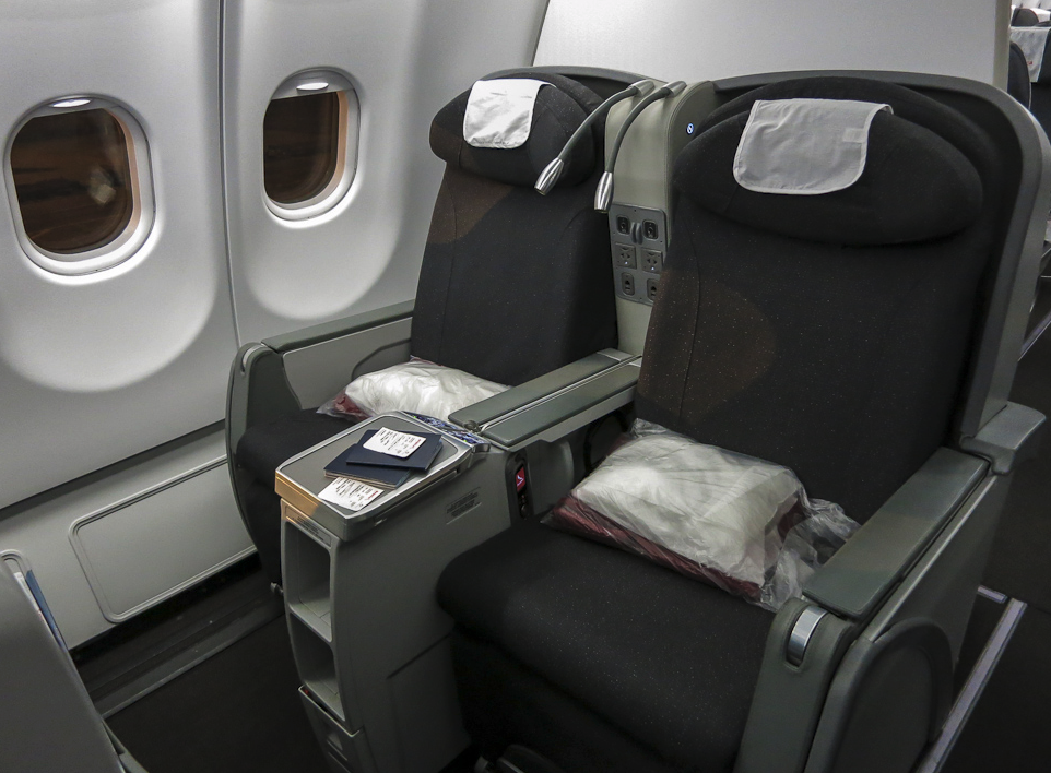 Avianca A330 Business Class Seats