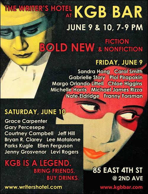 KGB+BAR+POSTER+2017-large.jpg
