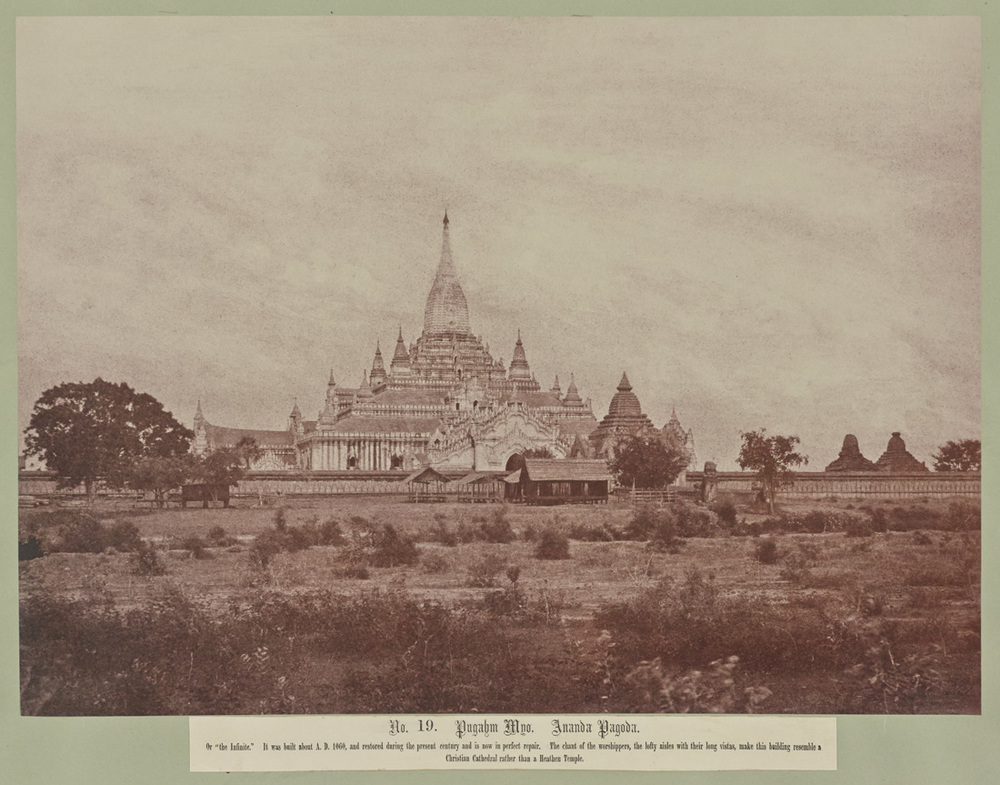 Capt. Linneaus Tripe (British, 1822 - 1902)  No. 19. Pugahm Myo. Ananda Pagoda , 1855, Salted paper print 24.8 x 34.3 cm (9 3/4 x 13 1/2 in.) The J. Paul Getty Museum, Los Angeles