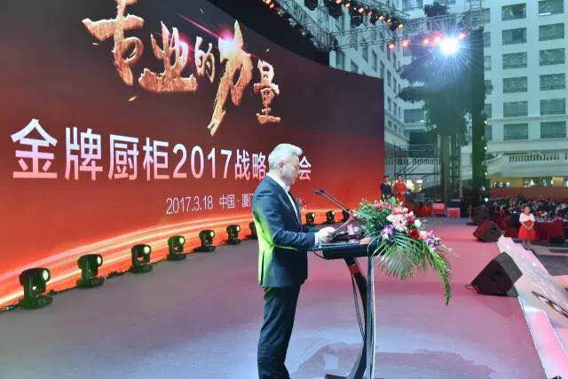 GoldenHome CEO Mr. Pan Xiaozhen delivered a speech.