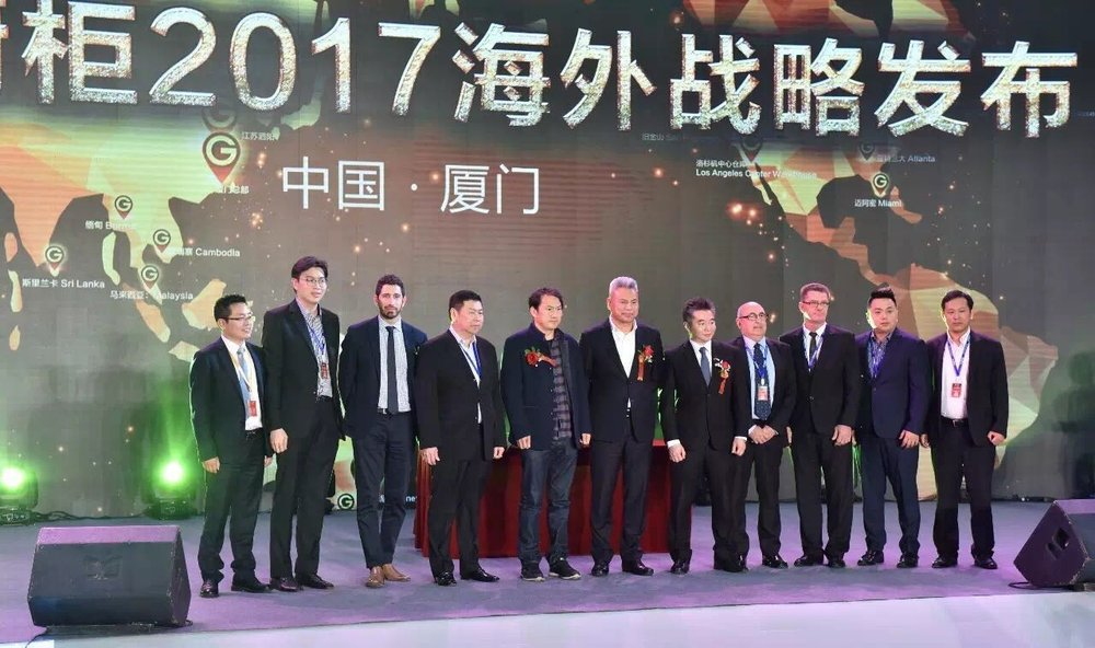 GoldenHome released overseas strategies for the year of 2017.