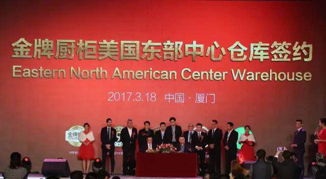 GoldenHome set up Eastern and Western center warehouses in the USA successively and signed Australian project stragety、Singapore & Malaysia general agent——GoldenHome expanded overseas markets steadily.