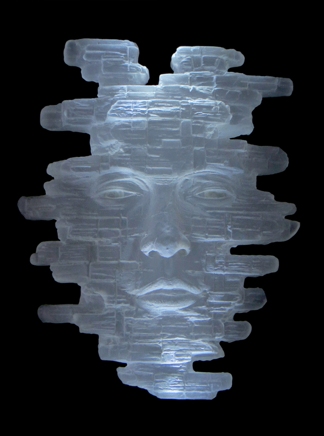 PIXELS OF KNOWLEDGE (FROST) Glass  10.75 x 8.5 x 5.5""