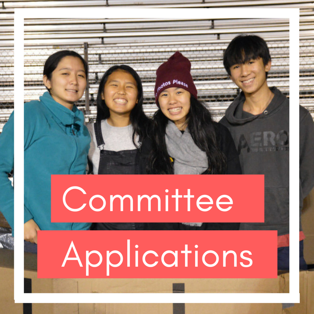 Read about  District Committee Applications  and how you can be part of ours!