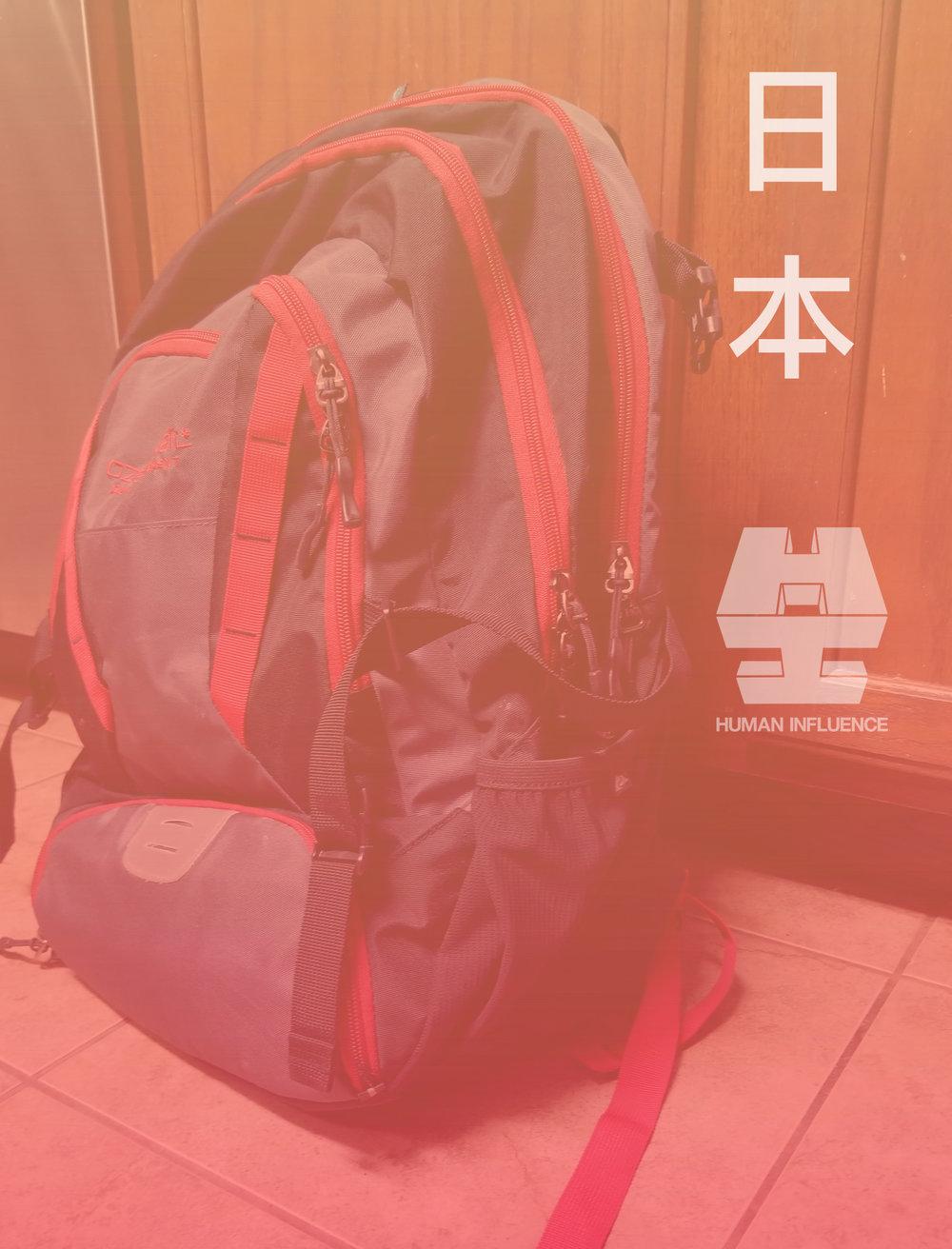 Bonnie_backpack.jpg