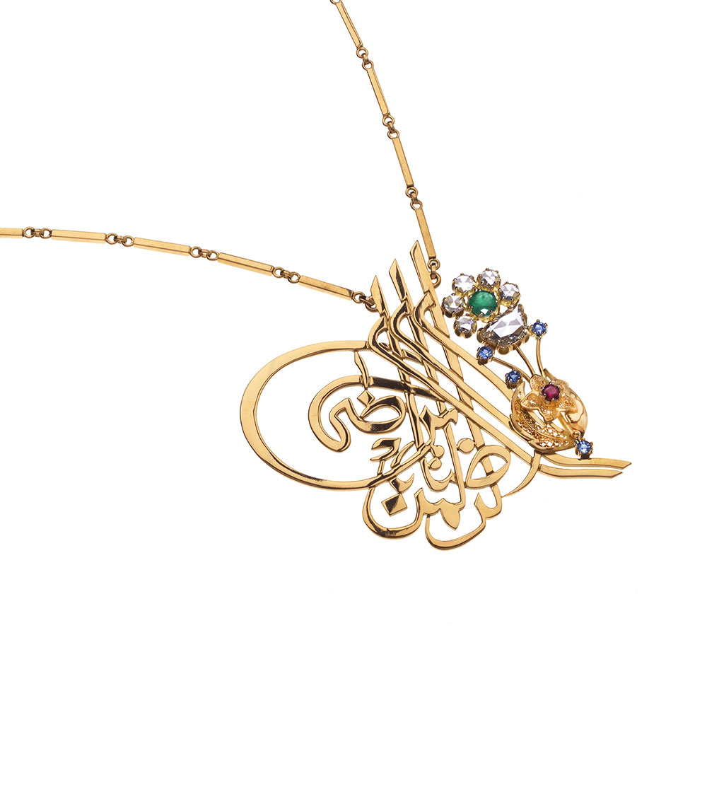 Limited-Edition-Azza-Fahmy-Tughra'a-inspired-Necklace--A-Royal--Ottoman-seal.jpg