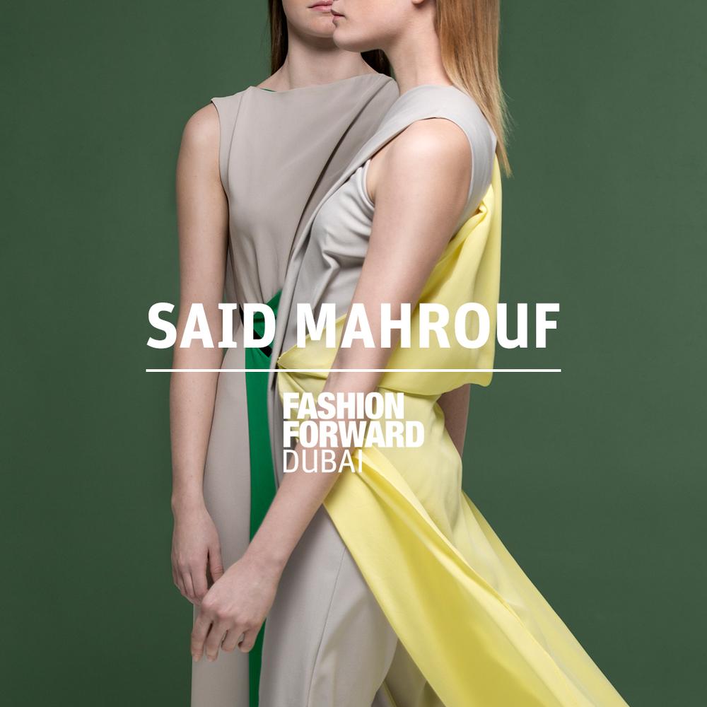 Said Mahrouf.jpg