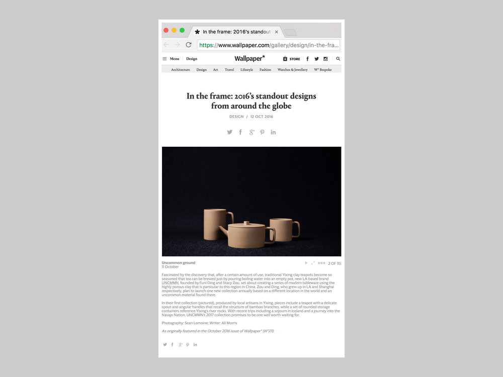 UNCMMN-Wallpaper-Article.jpg