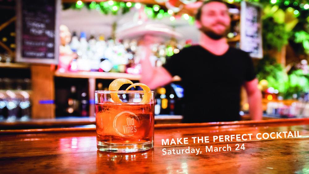 2018 make perfect cocktail facebook event banner.jpg