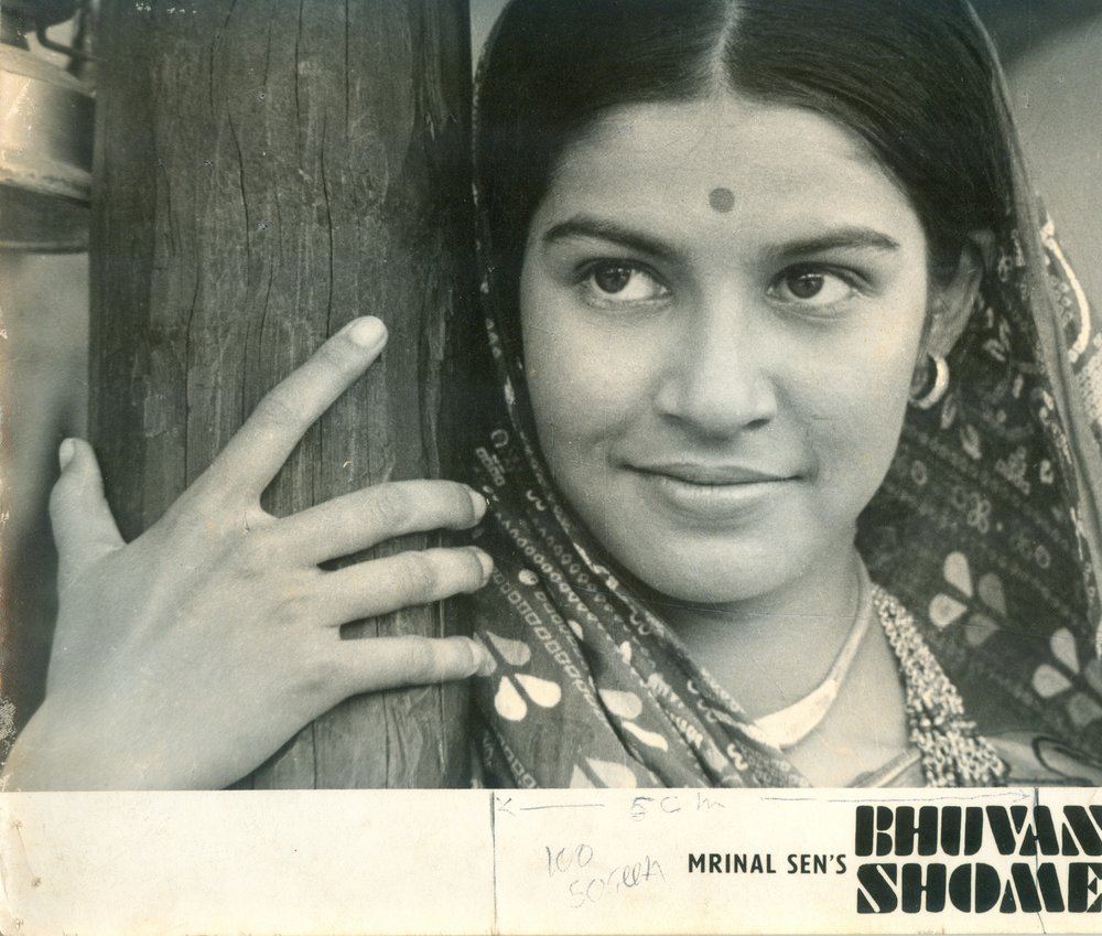 Suhasini Mulay as Gauri in Mrinal Sen's  Bhuvan Shome .